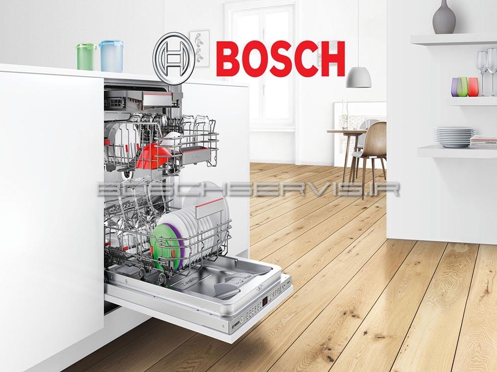 تعمیر تخصصی ظرفشویی بوش